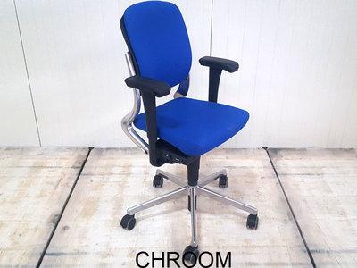 Ahrend 230 Bureaustoel Blauw | Refurbished